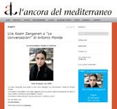 Lila Azam Zanganeh a Le Conversazioni